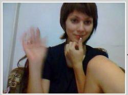 виртуальный секс с веб камеорй